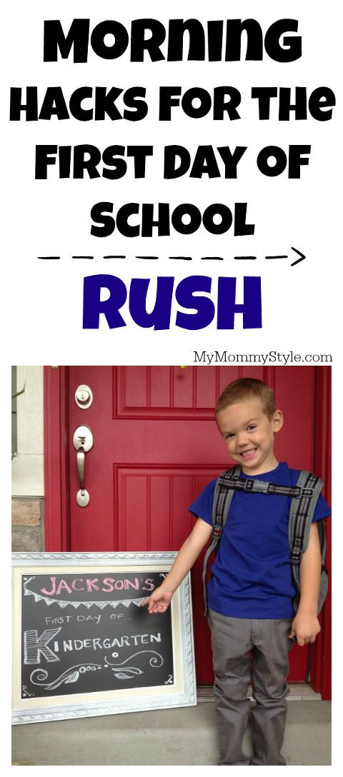 7 Morning Hacks For the First Day of School Rush.  The first day of school tips to help you have a smooth morning. Definitely keeping these tips in mind to save me time in the morning!  AD #LookinGood