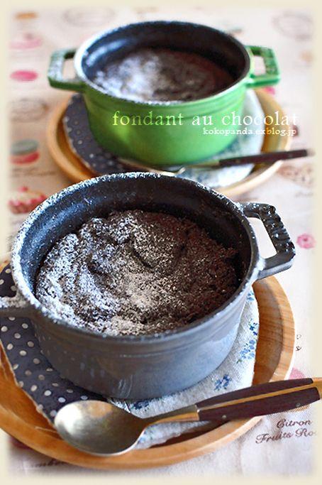 ストウブ・ミニで**チョコケーキ**