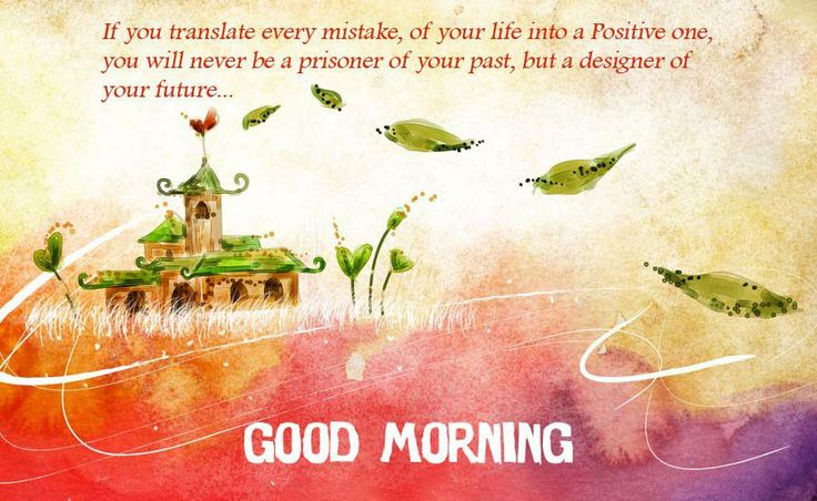 Translation Of Good Morning In Korean : Best images about good morning messages on pinterest