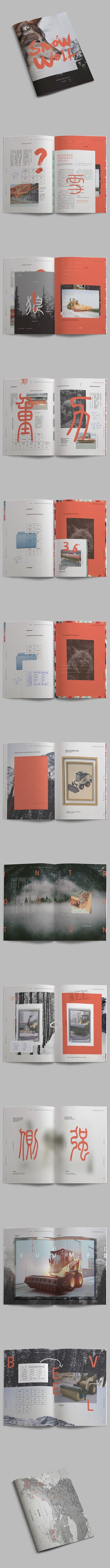 bucolic graphic design publication book layouts