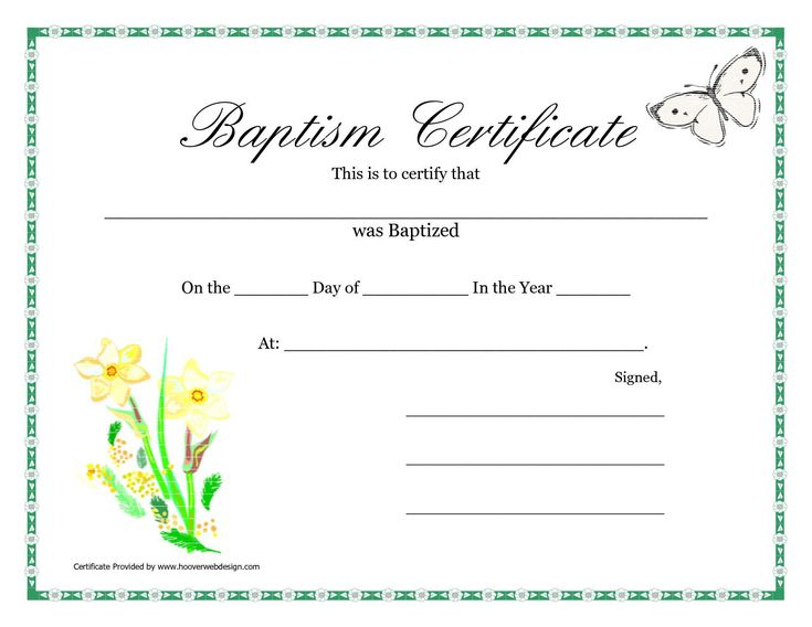 Best Baptism Images On   Certificate Templates Award