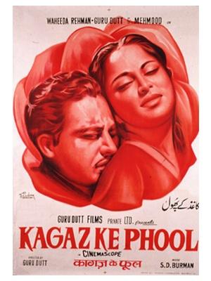 Kaagaz K Phool