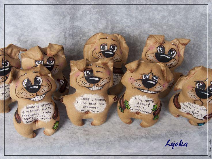 Купить Позитивные офисные собачки - коричневый, ароматизированная игрушка, ароматизированная кукла, юмор, смешной подарок