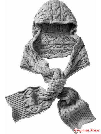 Шарф - капюшон или шарф-башлык. - Вязание - Страна Мам