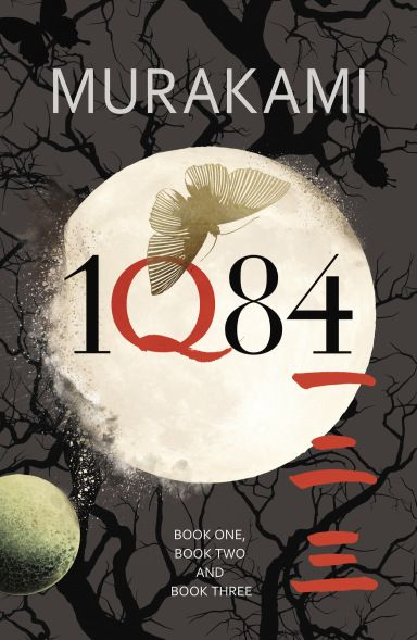 Murakami's 1Q84 cover http://juliekoh.files.wordpress.com/2012/01/1q84cover.jpg?w=384&h=589