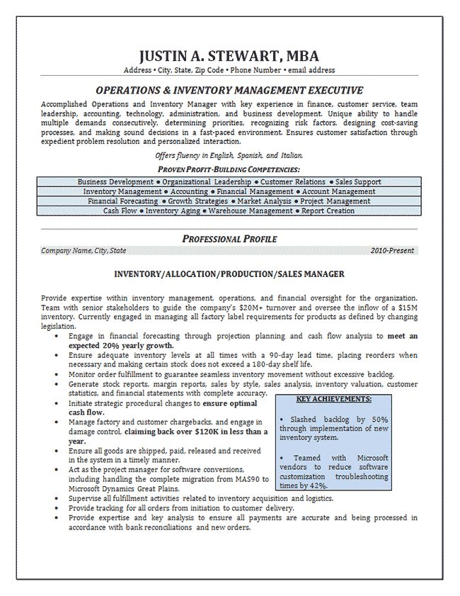 inventory management resume example - Resume Creation