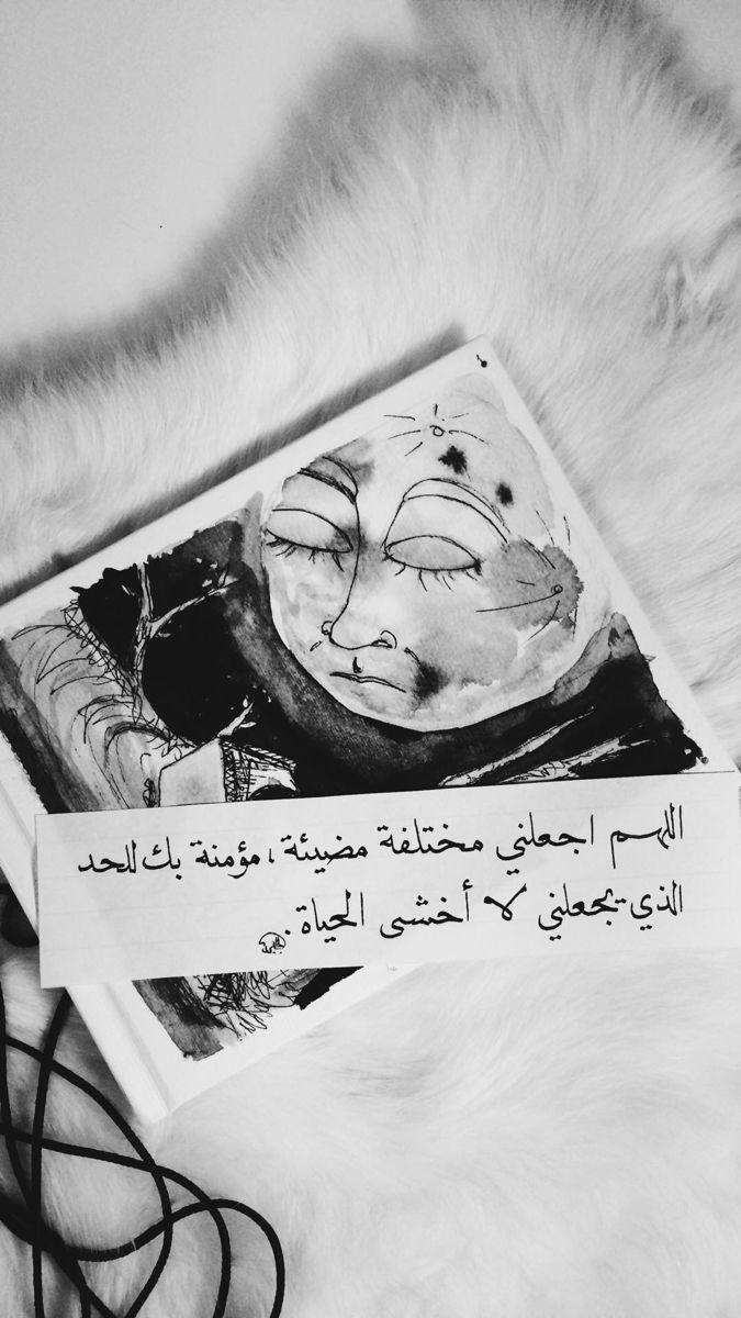 علياء الجاب Arabic Words Triangle Tattoo Artwork