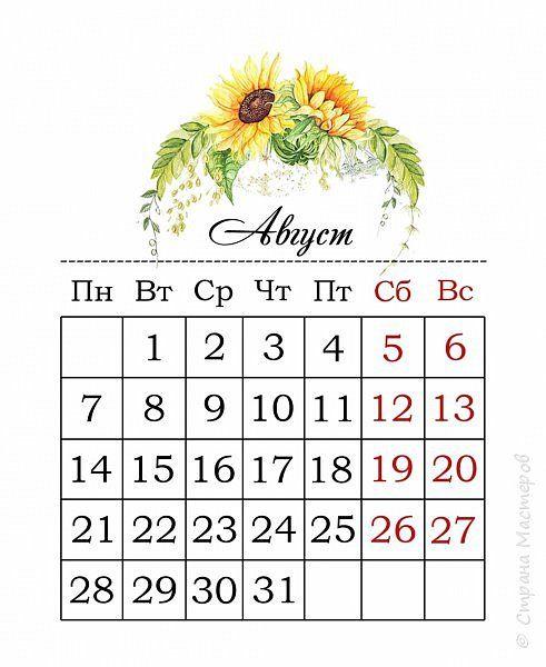 Настольный календарь на 2017 год, размер 10*18 см. фото 12