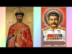 Почему Сталин Спас Царскую Семью :: Николай II и Сталин - Двоюродные Братья