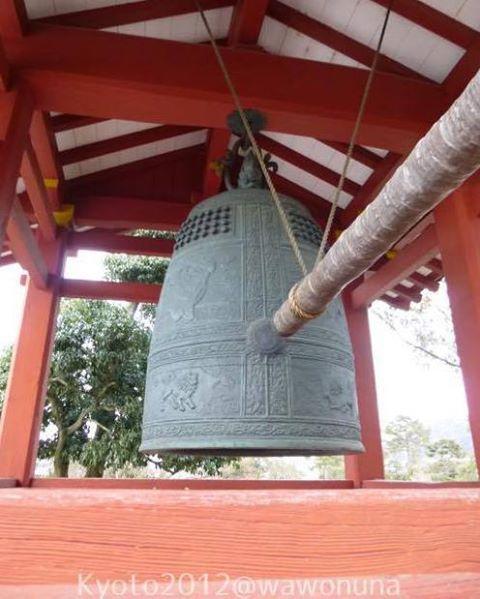 Kyoto/ Byodoin2012 Campana del templo  #kyoto #paisaje #japon #byodoin #bonsho #campana