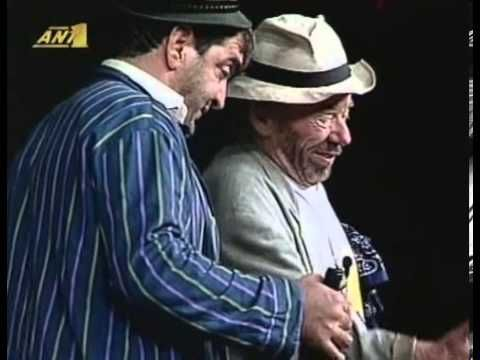 Εμείς Χασάν αυτοί μασάν ( 2002 )