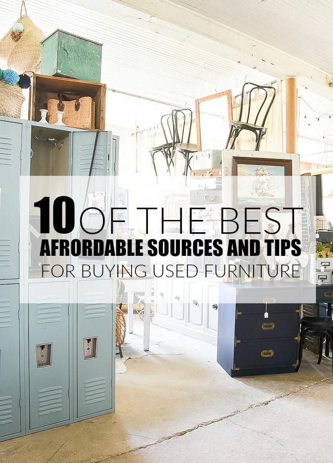 10 Of The Best Sources For Buying Used Furniture And Decor Buy Used Furniture Inexpensive Furniture Kids Furniture Stores