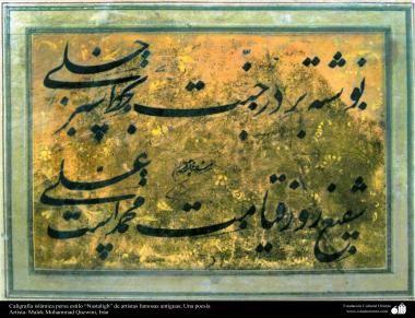 Caligrafía islámica persa estilo Nastaligh de artistas famosas antiguas; Una poesía (2)