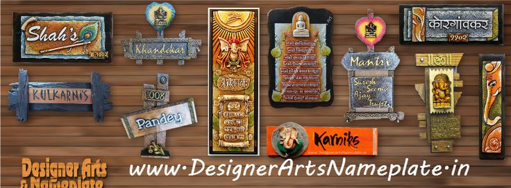 25 unique door name plates ideas on pinterest january for Mural name plate designs