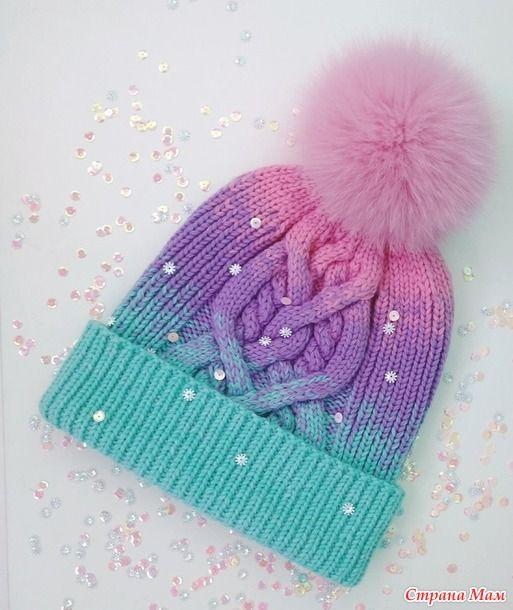 Приветствую вас на онлайне по шапочке спицами!!!