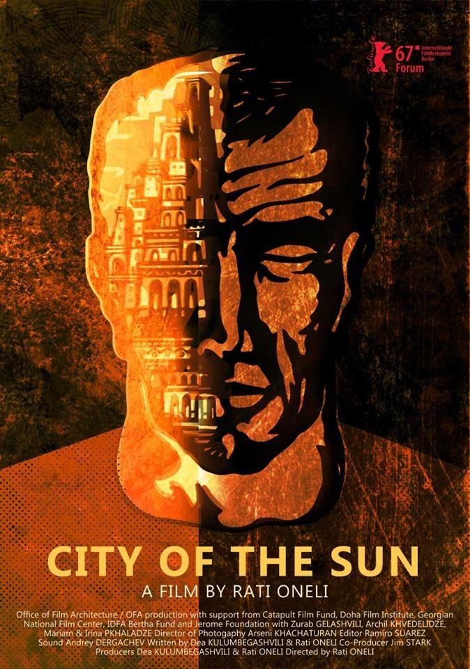 მზის ქალაქი Mzis qalaqi (City of the Sun) by Rati Oneli. Berlinale Forum documentaries.  Poster.