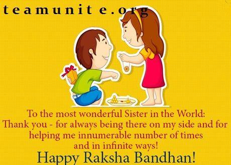 Raksha Bandhan 2016 Images Wallpapers. Rakhi Pictures Raksha Bandhan 2016. Happy Raksha Bandhan 2016 Photos Pics. Rakhi 2016 images pictures wallpapers.