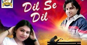 Jab hum dono na rahenge bhojpuri dj mp3 http://ift.tt/2qbTtsx  Jab hum dono na rahenge bhojpuri dj song sapna mishra  Jab hum dono na rahenge sapna mishra bhojpuri dj song download  jinagi jiyan kailas juliya new bhojpuri album mp3 download