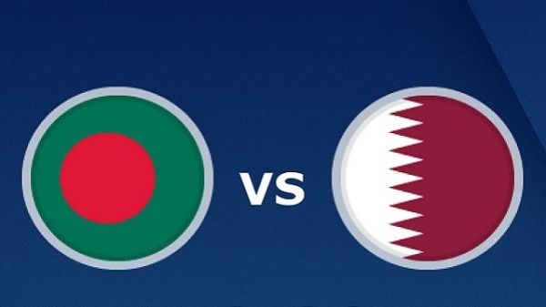 Bangladesh Lose 2 0 To Qatar Afc Asian Cup National Stadium World Cup 2022
