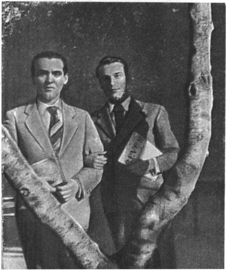 Федерико Гарсиа Лорка и Рафаэль Альберти