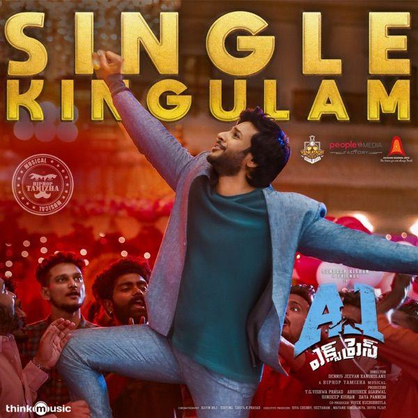 A1 Express 2020 Telugu Songs Lyrics Naa Songs Https Ift Tt 2usdlii Dj Remix Songs Dj Mix Songs New Dj Song