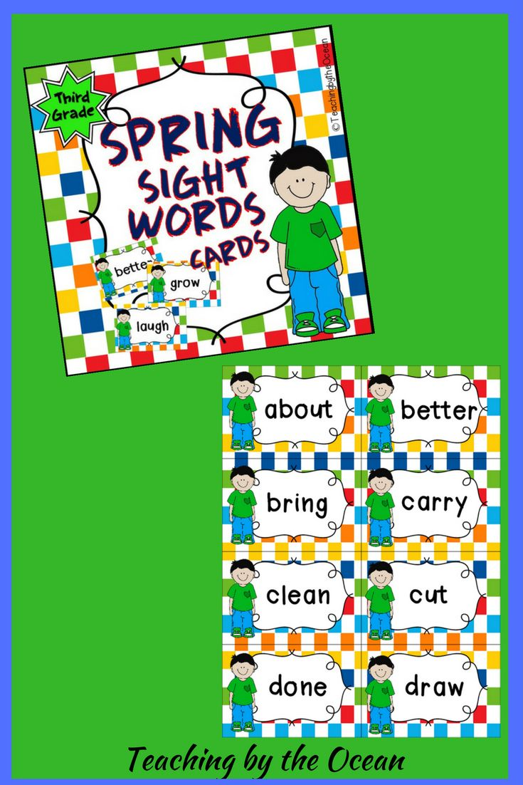 This is a PDF created with colourful spring backgrounds. There are 8 cards per page.  These cards can be used for whole group, small groups, literacy centers, word wall display, sight word drills, etc. Just print, laminate and cut. Hand them to the students to add to a binder ring.   The Sight Words included in the document are: - 3rd Grade Dolch Sight Words