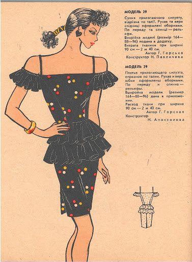 89 год - alena1974gr@mail.ru 09011974 - Picasa Web Albums