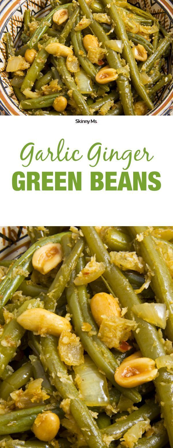 An easy breezy side dish--Garlic Ginger Green Beans!