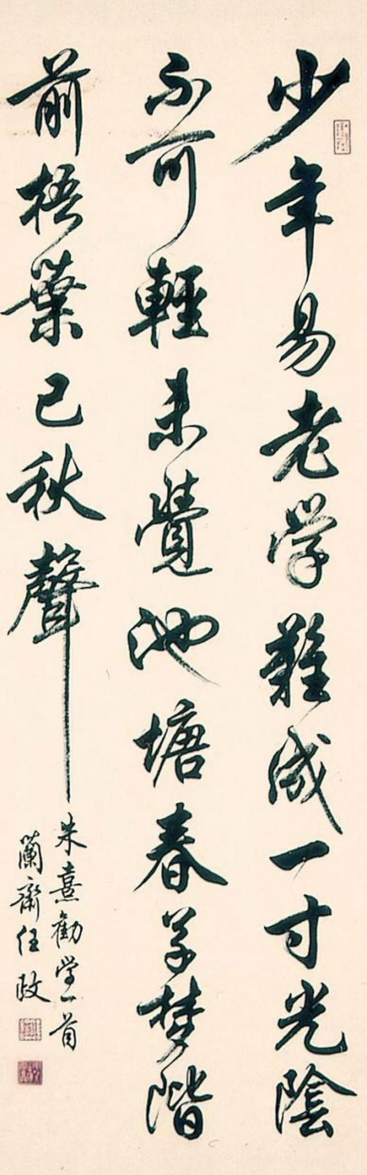 Best 25 Chinese Calligraphy Ideas On Pinterest Japanese
