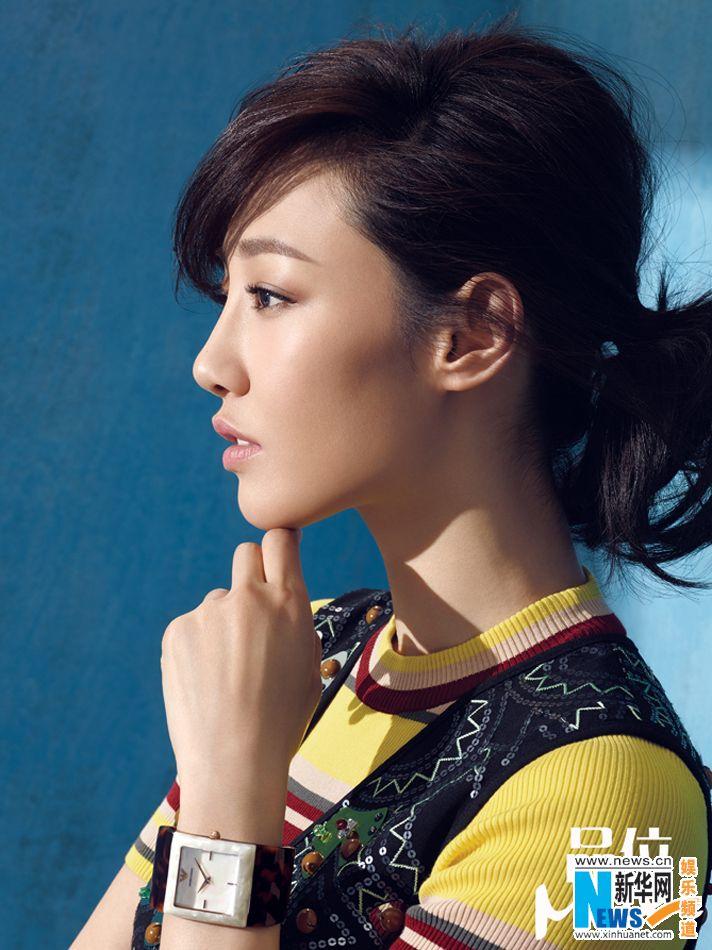 Chinese actress Bai Baihe  http://www.chinaentertainmentnews.com/2015/07/bai-baihe-covers-maxi-magazine.html