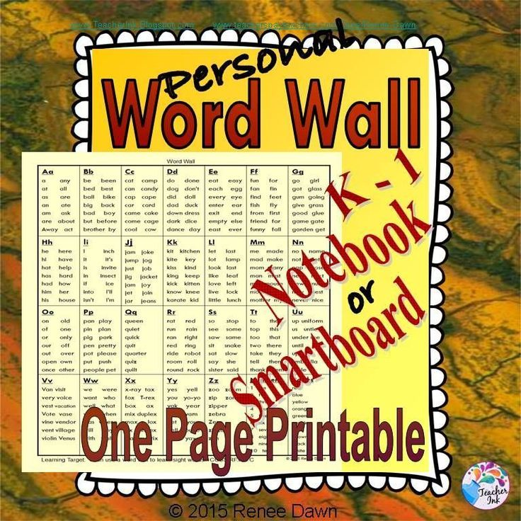 Personal Word Wall ? A One Page Printable, is an ideal way to help kids learn sight words, high frequency words, high interest words, content area, colors and numbers. Simply glue the word wall printable into each child?s writing notebook or folder for easy reference. Open on a SMARTboard for word work lessons.