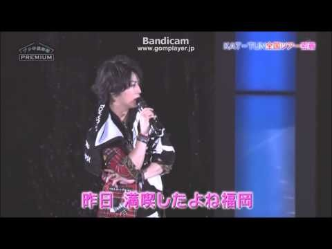 KAT TUN 全国ツアー come Here 密着ドキュメント2