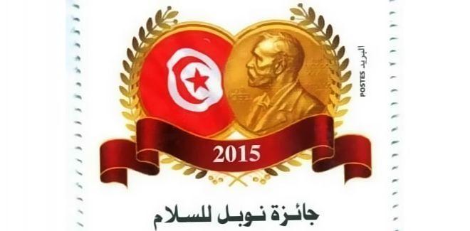 Lancement du timbre Prix Nobel par la Poste tunisienne!