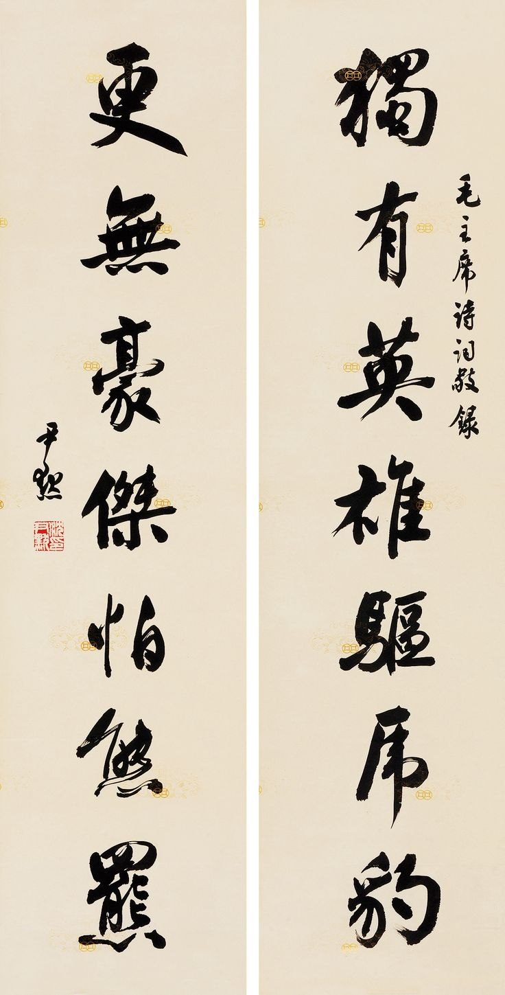 487 Best Sumi E Chinese Paintings Japanese Paintings