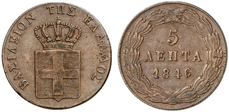 AE 5 Lepta. Greece Coins. Otho 1832-1862. 1846. 6,16g. KM 24. VF.  Starting price 2011: 400 USD. Unsold.