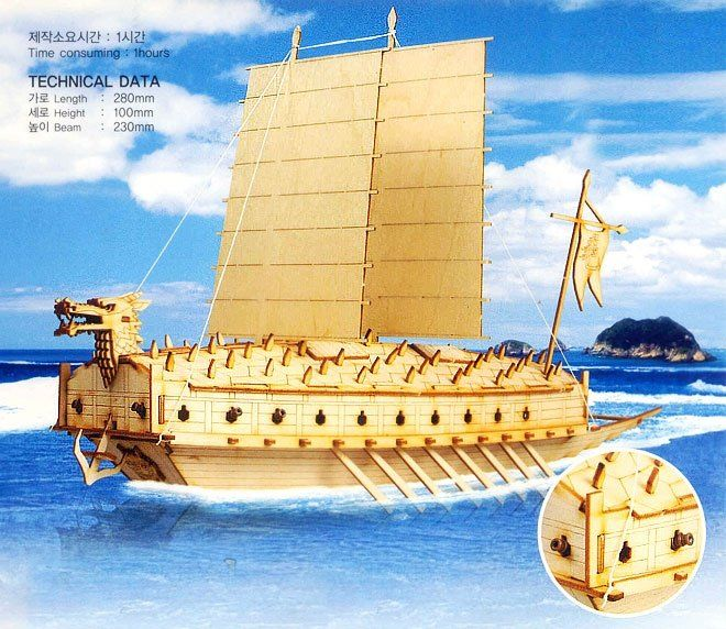 Kobukson (거북선) : Miraculous Large Ancient Korea Tactical Ship - published by EternalLightStream on day 1,732 - page 1 of 1