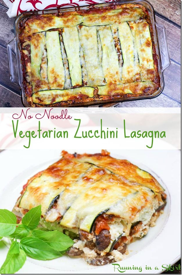Healthy No Noodle Vegetarian Zucchini Lasagna recipe- Low carb and gluten free! Packed with meaty veggies and sauce... you'll never miss the pasta! | Running in a Skirt