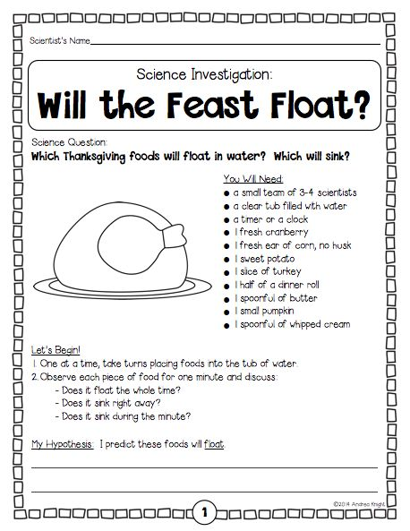 """""""Will the Feast Float?"""" ... A sample investigation from the """"Thanksgiving Science"""" pack ... 5 standards-based, collaborative, hands-on science activities to help you celebrate the holiday with your students.  (24 pages, $)  #Thanksgiving  #science  #sinkandfloat"""