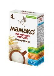 Мамако каша рисовая на козьем молоке с 4 мес 200г  — 258р. ----- Рекомендована детям в возрасте от 4-х месяцев и старше.            Рисовая каша МАМАКО' разработана как для здоровых детей, так и для детей с непереносимостью белка коровьего молока. Каша приготовлена по оригинальному рецепту на натуральном козьем молоке в соответствии с последними научными данными.            Козье молоко является источником легкоусвояемого белка, жира, кальция и витаминов. Высокое содержание козьего молока в…