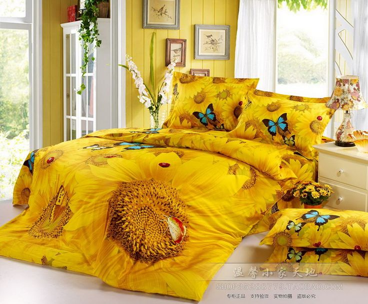 Golden Sunflower Yellow Ladybug Bedding Set