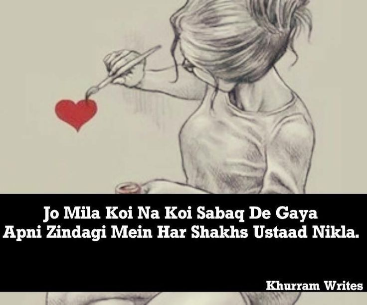 206 best images about poetry on pinterest buses prachi