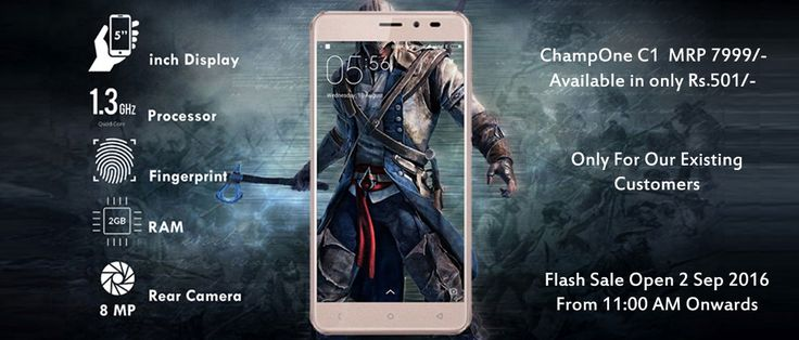 ChampOne C1 4G LTE Smart phone Launched at Rs 501, Comes With Finger print Sensor   Mag Today #smartphones #ChampOneC1 #4G #mobilephone #MagToday