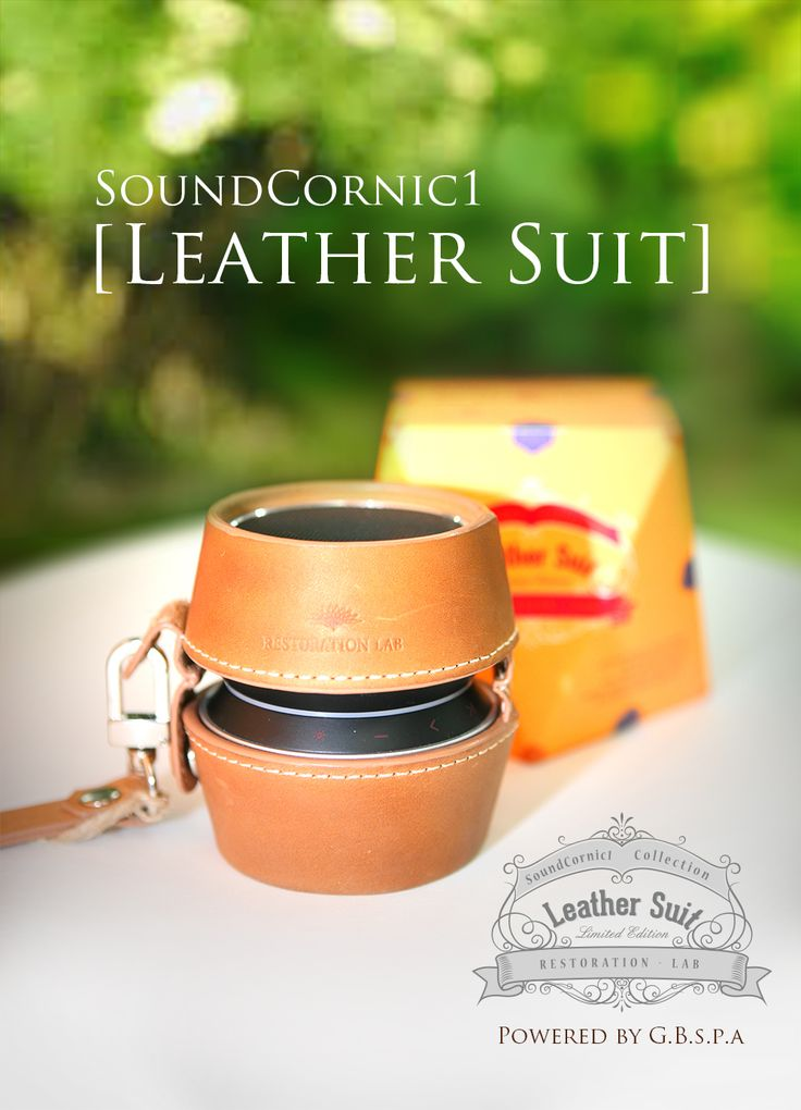SoundCornic1Premium Outdoor PackageLeatherSuit