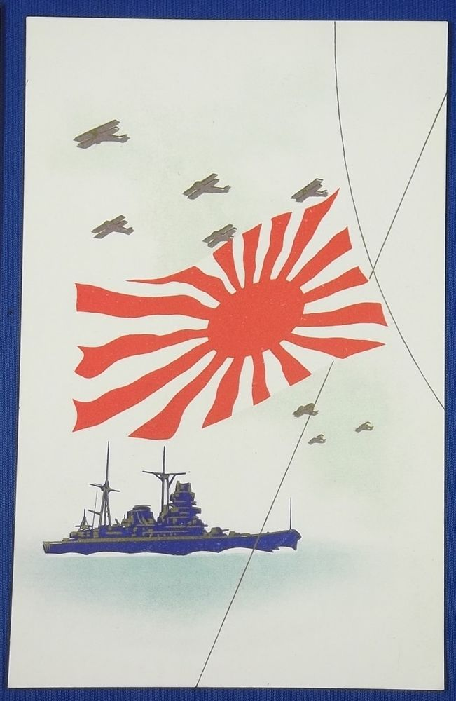 how to draw rising sun flag