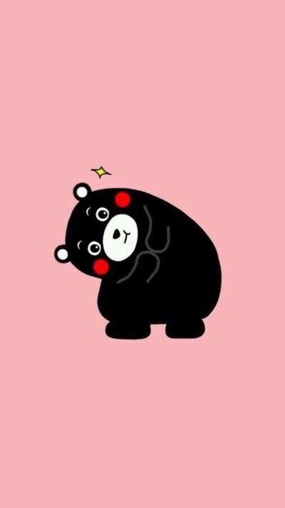 mhkitty~!★彡( ̄(工) ̄)