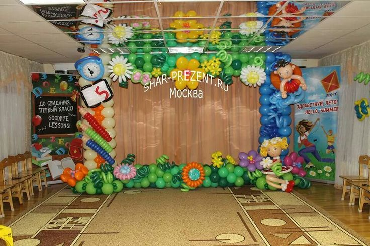 Large balloon frame balloon decorations pinterest for Balloon arch frame kit party balloons decoration