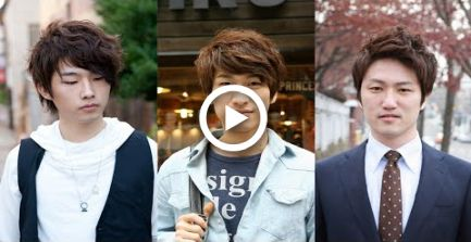 100 popular Korean & Japanese Hairstyles for men to try today | Asian men hairstyles