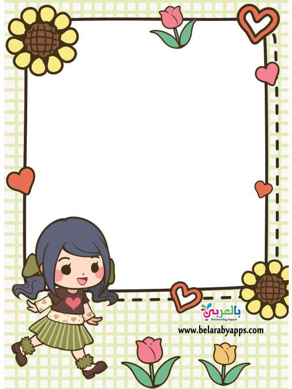 خلفيات اطفال كرتون جاهزة للكتابة عليها اطارات ورود مفرغة بالعربي نتعلم In 2021 Hello Kitty Kitty Character