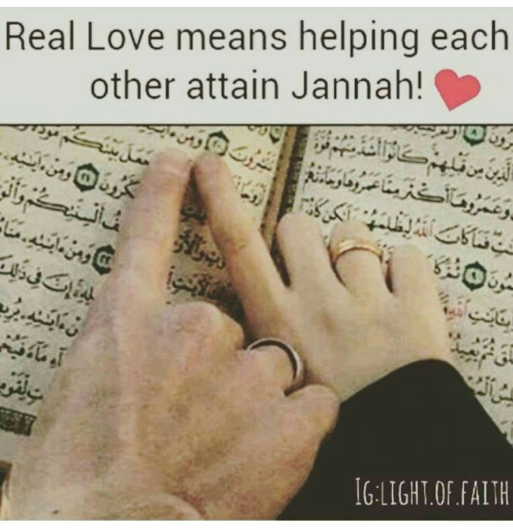 Real love means helping each other to attain Jannah..
