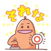 Soppurin the Sausage - http://www.line-stickers.com/soppurin-the-sausage-2/